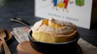 あったらいいな♡ぐりとぐらのスフレチーズケーキ    Souffle Cheesecake in Fry Pan