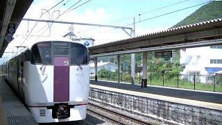 JR215系NL-2編成ホリデー快速ビューやまなし小淵沢行き 石和温泉駅発車