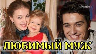 Единственная любовь и очаровательные дети красавицы актрисы Олеси Фаттаховой