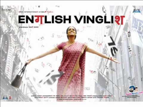 Dhak DhukAmit Trivedi Full Song English Vinglish