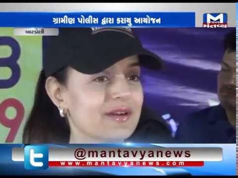 Bardoli: Half marathon organized for traffic awareness | Mantavya News