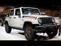 2017 Jeep Wrangler Rubicon Recon - 2017 Chicago Auto Show