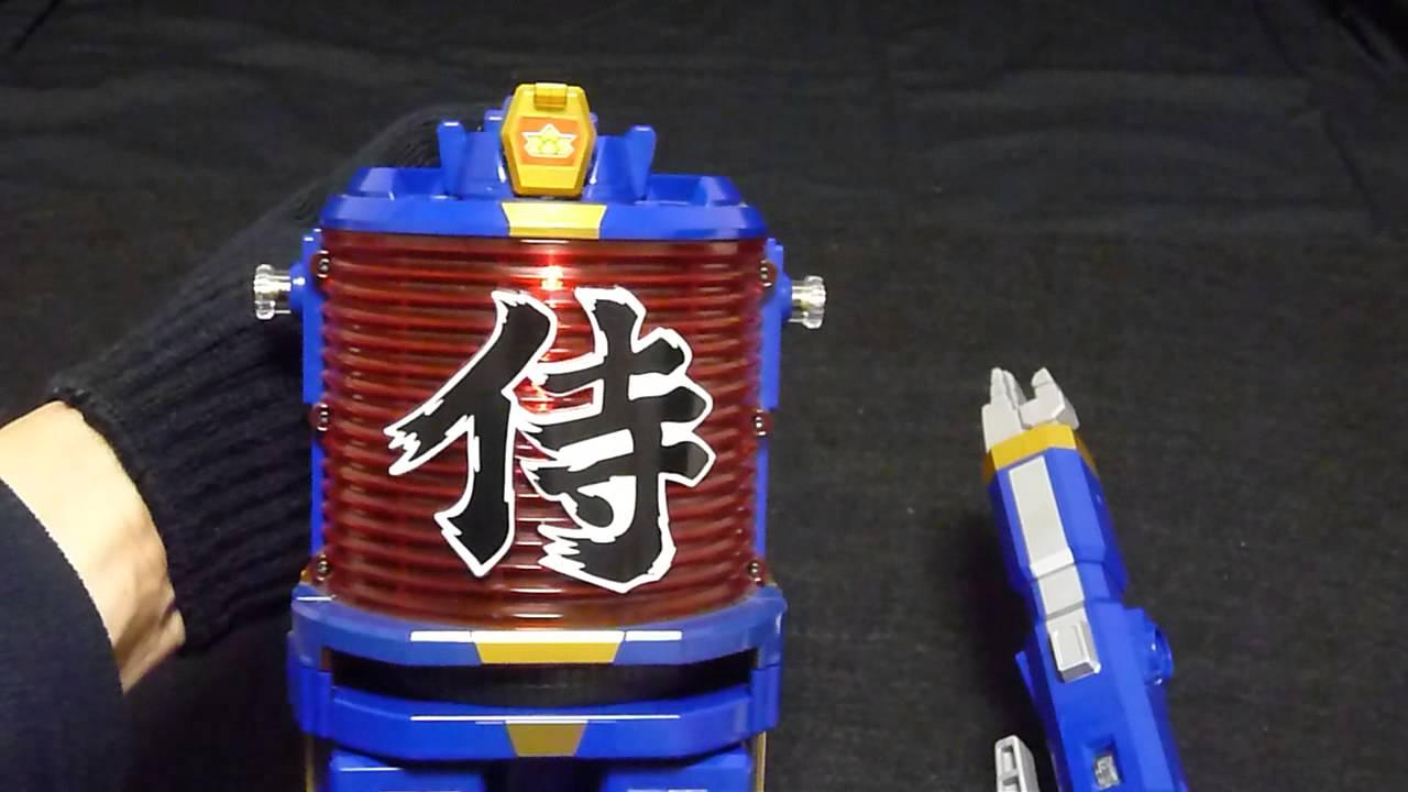 Shinkenger Dx Daigoyou Power Rangers Samurai Lightzord
