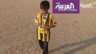 بالفيديو.. قائد الاتحاد الأسبق محمد نور يتمني لقاء الطفل ضحية «لغم الحوثيين» - صحيفة صدى الالكترونية