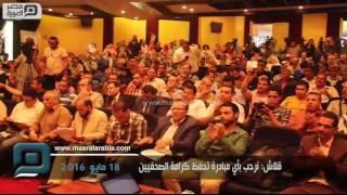 مصر العربية | قلاش: نرحب بأي مبادرة تحفظ كرامة الصحفيين