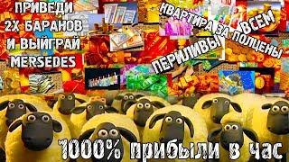 ЗАРАБОТОК В ИНТЕРНЕТЕ БЕЗ ВЛОЖЕНИЙ ОТ 10$ ДОЛЛАРОВ!