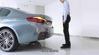 BMW 6 Series Gran Turismo - Handsfree Tailgate Access