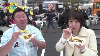 AbemaTVにて放送された「Jリーグ25周年記念 フォーリンデブはっしーの...