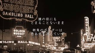 구독- 恋しさとせつなさと心強さと 篠原涼子 with t komuro 私はコウモ...
