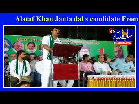 Janta  Dal S Thanks Asad owaisi For Supporting in Karnataka Elections