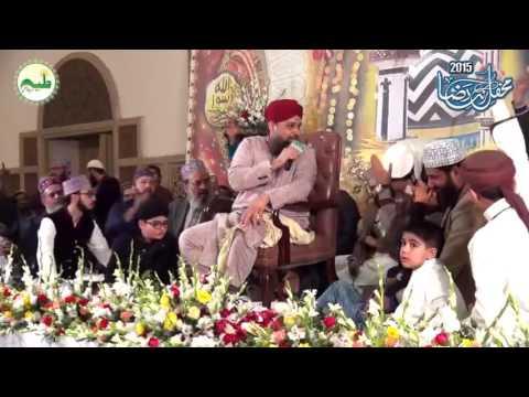 Maslake aala hazrat salamat rahe by Qibla Muhammad owais raza qadri sahab at mehfil e rang e raza.