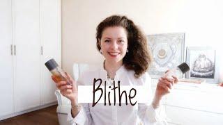 Бобы или корни Выбираем Vital treatment от Blithe вместе
