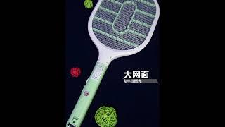 다기능 플라이 충전식 가정용 모기전자채 전자모기채 해충…