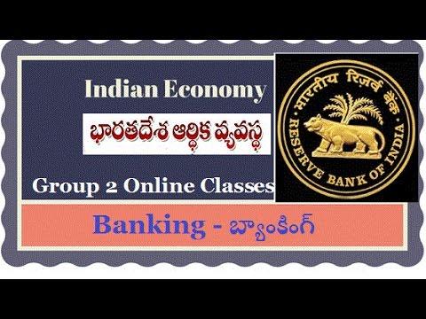 గ్రూప్ 2 | Indian Economy | Banking - భ్యాంకింగ్ Online Class-1