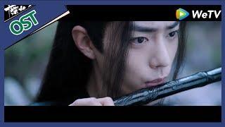 English Sub MV【The Untamed】Qu Jin Chen Qing ——Xiao Zhan