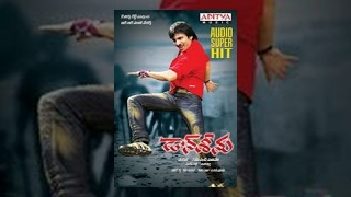 RX 100 Telugu Movie Songs