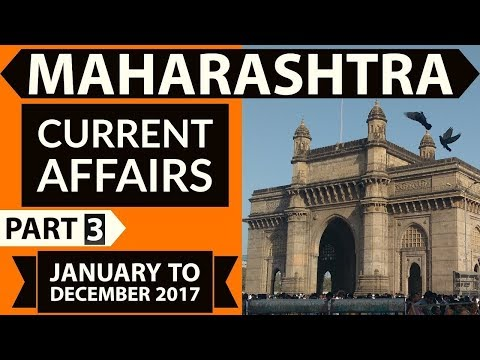 Maharashtra current affairs 2017 - part 3 in Hindi for MPSC State excise Inspector PSI STI Teachers