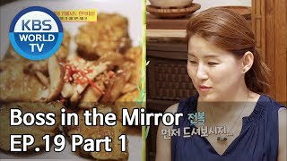 Boss in the Mirror | 사장님 귀는 당나귀 귀 EP.19 Part. 1 [SUB : ENG, THA/2019.09.15]