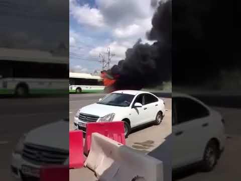 10.06.2019  Загорелся автобус рядом с Шереметьево