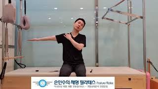네번째, 새끼손가락 저림 해결책 ( 팔꿈치터널, 척골터…