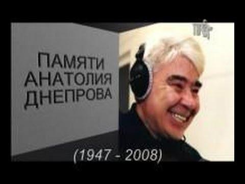 Анатолий Днепров КОЛЕЧКО