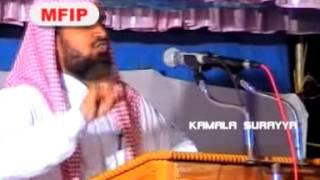 Swargathilekkulla Patha - Ahammed Kabeer Baqavi - MFIP Kollam