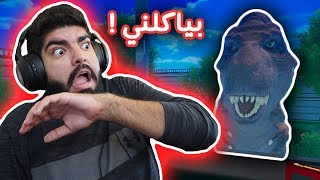 بياكلني ديناصور !! #2 - الرجل الانتحاري Suicide Guy