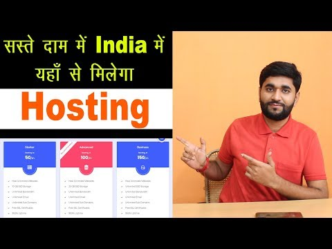 Best Web Hosting in Cheap Rate in India | Hoskia.in Review | होस्टिंग सस्ते दाम पर |🔥