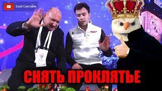 ФИНАЛЬНЫЙ ВЕРДИКТ Мужчины Произвольная Программа Чемпионат Европы 2020 в Граце
