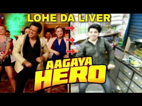 Lohe Da Liver | Aa Gaya Hero | Govinda | Meet Bros Feat. Mika Singh | Meet Bros Anjjan