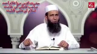 Mullah admit - Ahmadiyya best Tauheed literature