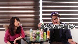 十個有趣的台日文化習慣差異🤓 #東瞧小學堂在日本生活久了,總覺得日本跟...