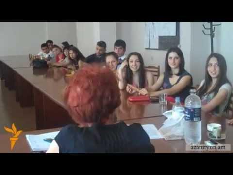 Грузинская община в Армении