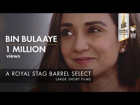 Bin Bulaaye | MAMI Winner 2019 | Ira Dubey | Royal Stag Barrel Select Large Short Films