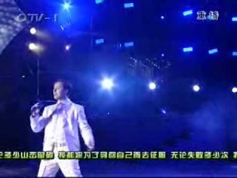 Star-Vitas-Qingdao International Beer Festival