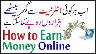 new earning website  Coinmagic ultimate crypto currency mining live  proofs (part 01) 2019