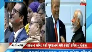 Toshi Suzuki addresses at Gujarat Global Summit ॥ Sandesh News TV