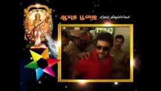 Video Ayudha Pooja Trailer download MP3, 3GP, MP4, WEBM, AVI, FLV Agustus 2017