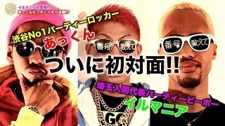 【DANCE@TV #46】...