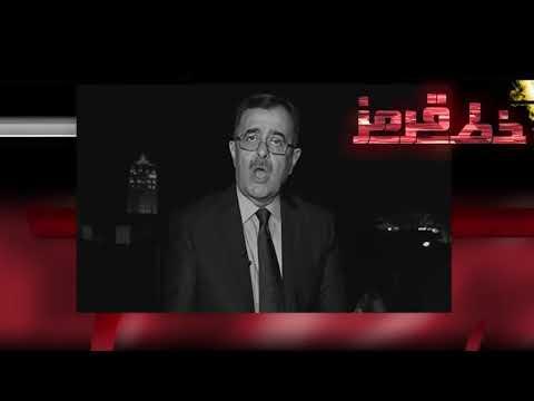 مهتدی: جامعه جهانی از تلاش مردم ایران برای تغییر رژیم باید تنها حمایت معنوی و سیاسی بکند