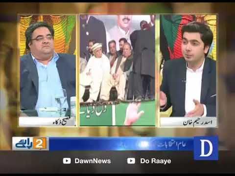 Do Raaye - 19 November, 2017 - Dawn News