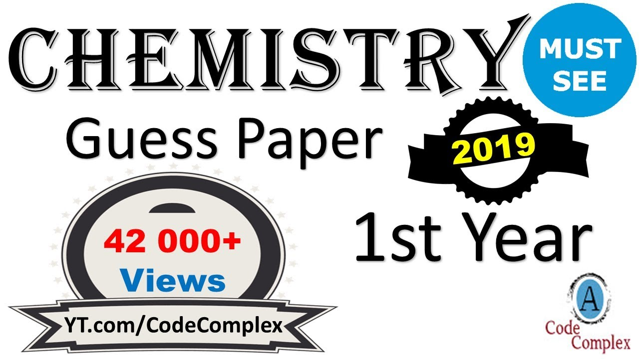 Guess paper new education - Chemistry 2018 (First year) - Guess paper vip  [Guess Paper]