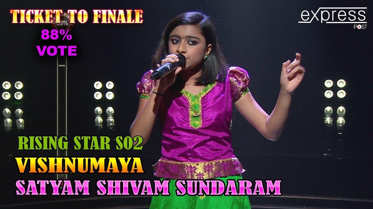 Vishnumaya | Satyam Shivam Sundaram | Rising Star -2 | 8th Apr 18 #1