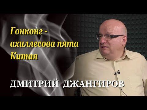 Метод Спиридонова: Дмитрий