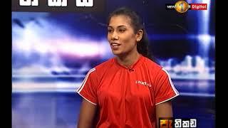 Pethikada Sirasa TV 18th January 2019 Thumbnail