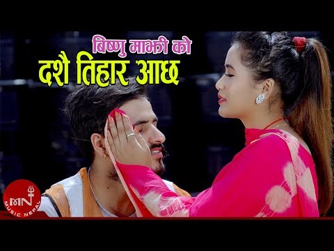 Non Stop Dashain Super Hit Video Jukebox | Bhawana Music Solution