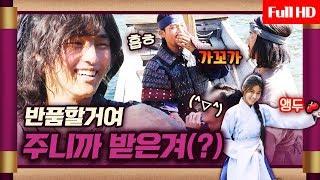 [메이킹] 군생활 10년 스킬♨ 송장 좀 꿰어본 명의(?) 문닥터의 선호 악혈 프로젝트!! (+쏘스윗 도피일지)