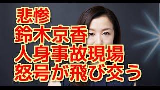 【関連動画】 【隠しきれない爆乳】バスト88以上の芸能人・タレント htt...