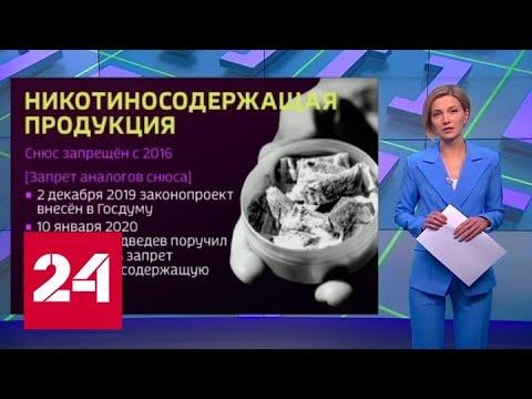 """""""Факты"""": Зачем Россия спасает Ливию? От 17 января 2020 года - Россия 24"""