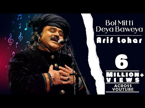 Bol Mitti Deya Baweya   Arif Lohar   Virsa Heritage Revived   HD Video